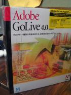 未開封Mac用 Adobe GoLive4.0